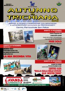 AUTUNNO A TRICHIANA - (32a edizione)